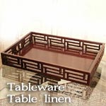 articles de la table/linge